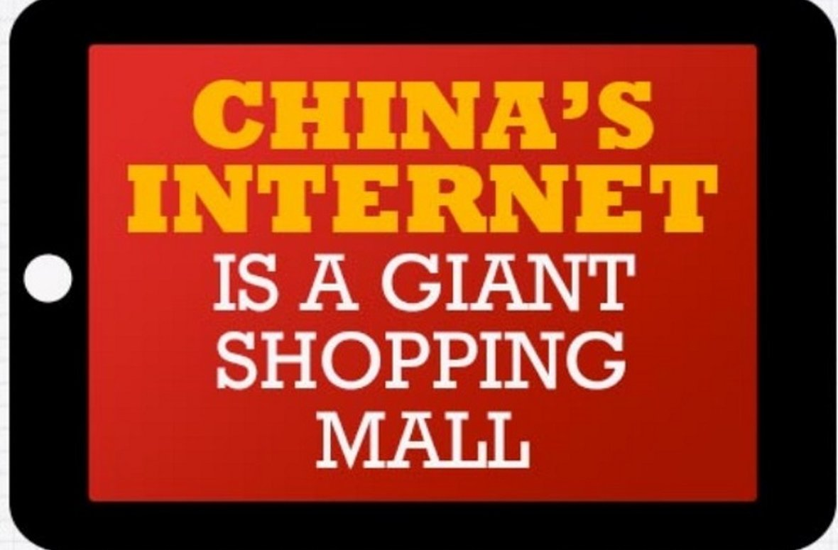 China to become global eCommerce leader in 2013 [Infographic]