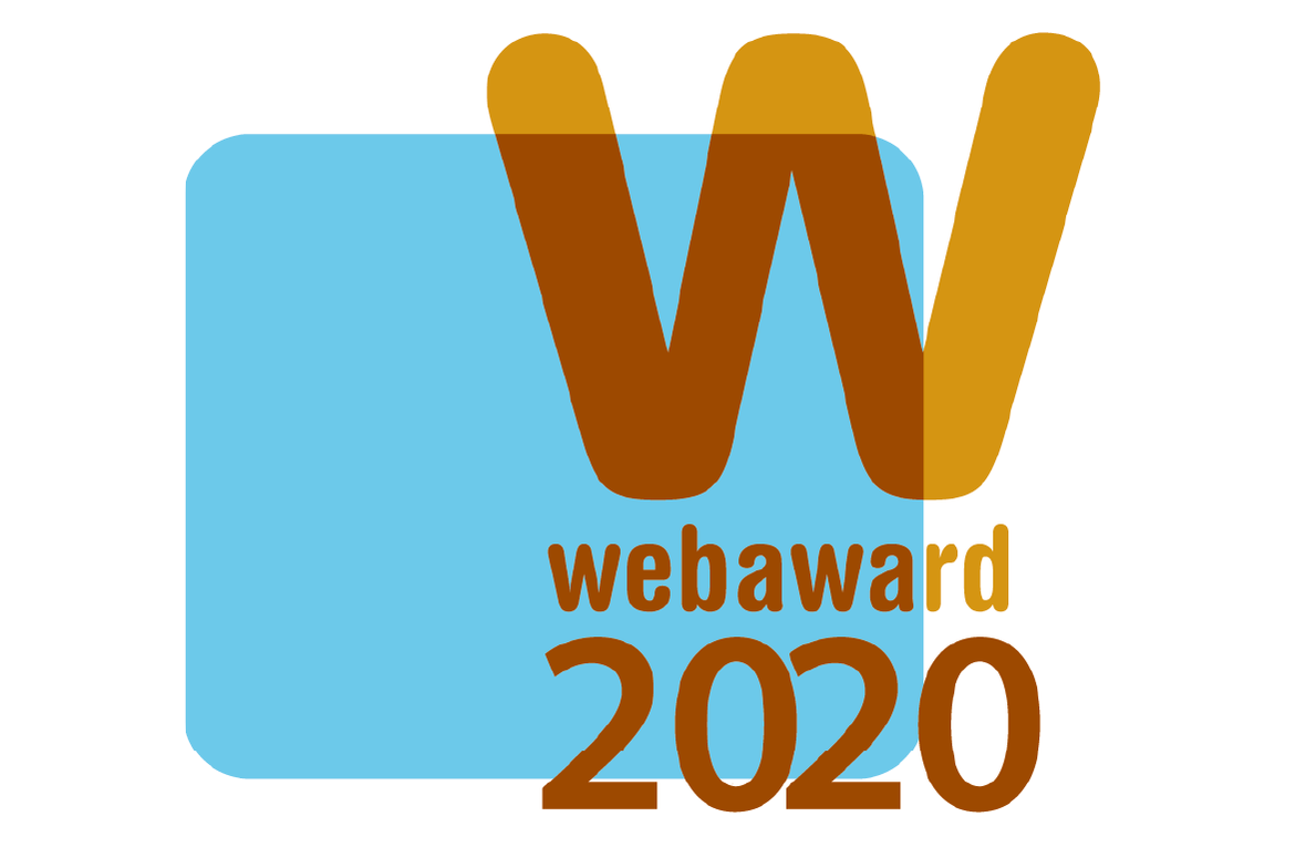 Shell Helix and Wunderman Thompson Commerce win 2020 WebAward